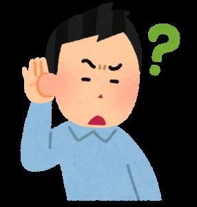 英語が日本語のように聞こえる事は、ない