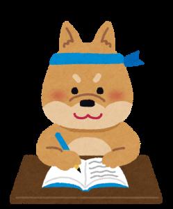 オススメの英語勉強方法