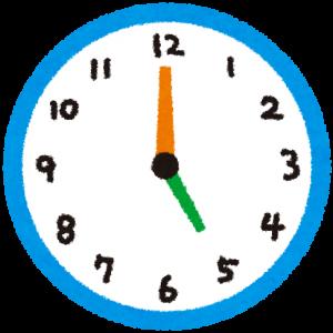 clock_0500