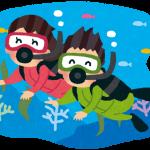 ジンベイザメと泳ごう