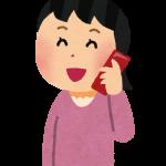 セブで使える携帯電話を無料貸出します