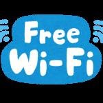 バンクーバーでインターネットが無料で使える場所