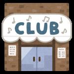 洋楽でTOEICスコアアップ!My House by フロー・ライダー