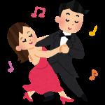 洋楽でTOEICスコアアップ!Cheap Thrills by シーア