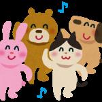 洋楽でTOEICスコアアップ!Timber by ピット・ブル featuring ケシャ