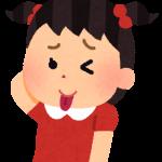 洋楽でTOEICスコアアップ!Girls Like You by マルーン5