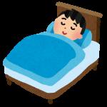 洋楽でTOEICスコアアップ!I Don't Wanna Go To Bed by シンプル・プラン featuring ネリー