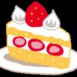 洋楽でTOEICスコアアップ!Cake By The Ocean by DNCE