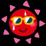 洋楽でTOEICスコアアップ!I Know What You Did Last Summer by ショーン・メンデス, カミラ・カベロ