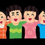 洋楽でTOEICスコアアップ!Good Time by アウル・シティー & カーリー・レイ・ジェプセン