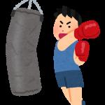 洋楽でTOEICスコアアップ!The Fighter ft. キャリー・アンダーウッド by キース・アーバン