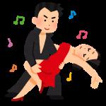 洋楽でTOEICスコアアップ!Despacito ft. ジャスティン・ビーバー by ルイス・フォンシ, ダディー・ヤンキー