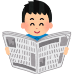 英語学習におすすめのニュースサイト