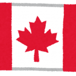 知ってた?カナダ出身の有名人