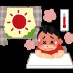 洋楽でTOEICスコアアップ!Hot N Cold by ケイティ・ペリー