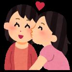 洋楽でTOEICスコアアップ!I Kissed A Girl by ケイティ・ペリー