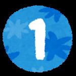 洋楽でTOEICスコアアップ!I'm the One ft. ジャスティン・ビーバー, クエヴォ, チャンス・ザ・ラッパー, リル・ウェイン by DJキャレド