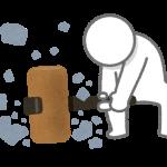 洋楽でTOEICスコアアップ!Sledgehammer by フィフス・ハーモニー