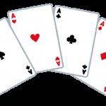 洋楽でTOEICスコアアップ!Poker Face by レディー・ガガ