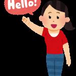 洋楽でTOEICスコアアップ!Hello by アデル