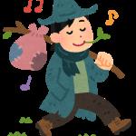 洋楽でTOEICスコアアップ!Immigrant Song(移民の歌) by レッド・ツェッペリン
