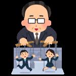 洋楽でTOEICスコアアップ!BO$$ (BOSS) by フィフス・ハーモニー