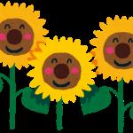 洋楽でTOEICスコアアップ!Sunflower (Spider-Man: Into the Spider-Verse) by ポスト・マローン, スワエ・リー