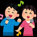 洋楽を歌って発音力・文法&語彙アップ!