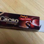 セブ島留学中に食べておきたいフィリピンフード:タブレア・チョコレート