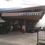 おすすめのセブのカフェ:Bo's Coffee (ボーズコーヒー)