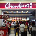 フィリピンの中華ファーストフード・チョーキング(Chowking)