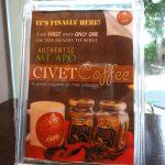 世界一高級なコーヒー豆|シベットコーヒー(Civet Coffee)