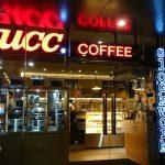 おすすめのセブのカフェ:UCC Clockwork Cebu