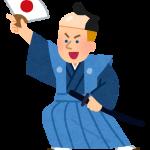 ビッグ・イン・ジャパン|日本で人気の洋楽アーティスト