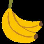 Bananaの意味って分かる?