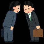 外国人が見て日本人だと分かる仕草